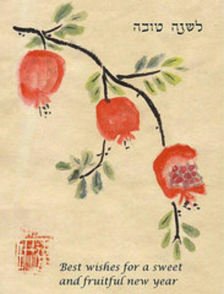 RH.2015_pomegranates