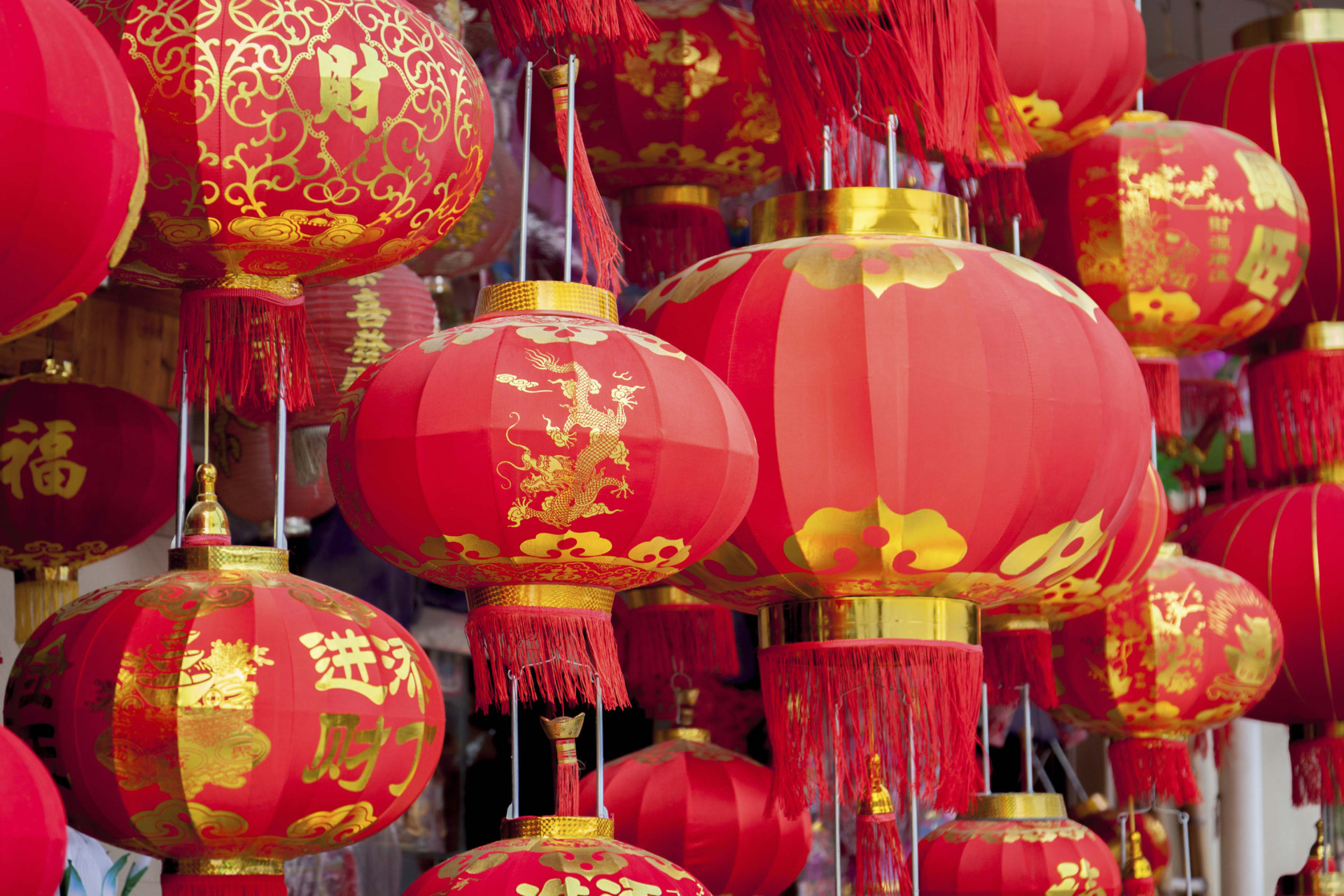 Как сделать китайский красный фонарик