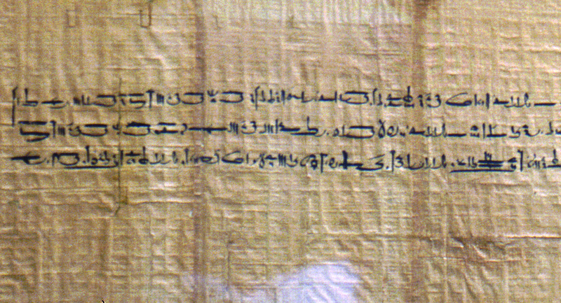 contrat-prenuptial-ancienne-egypte_1