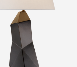 Bayliss_Table_Lamp_in_Black