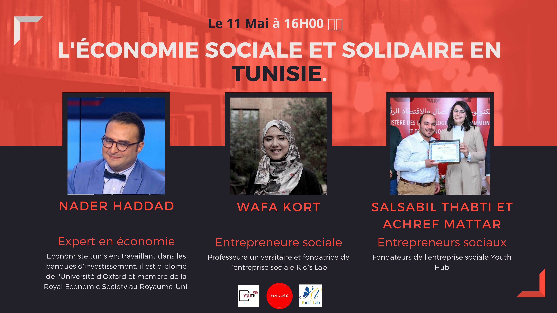L'économie sociale et solidaire en Tunisie ! Le Rôle de l'éducation
