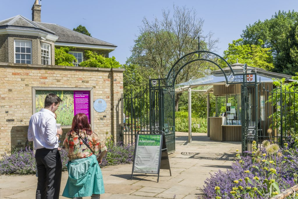 Cambridge University Botanic Garden, Bateman street entrance.