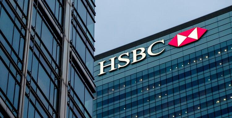 hsbc merchant services review