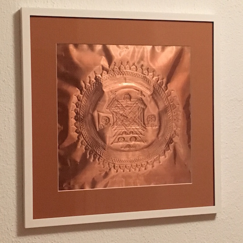 Jesus Yantra auf Kupfer, gerahmt (40 x 40 cm)
