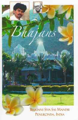 Shiva Sai Mandir Bhajans - Liederbuch - BESTELLEN