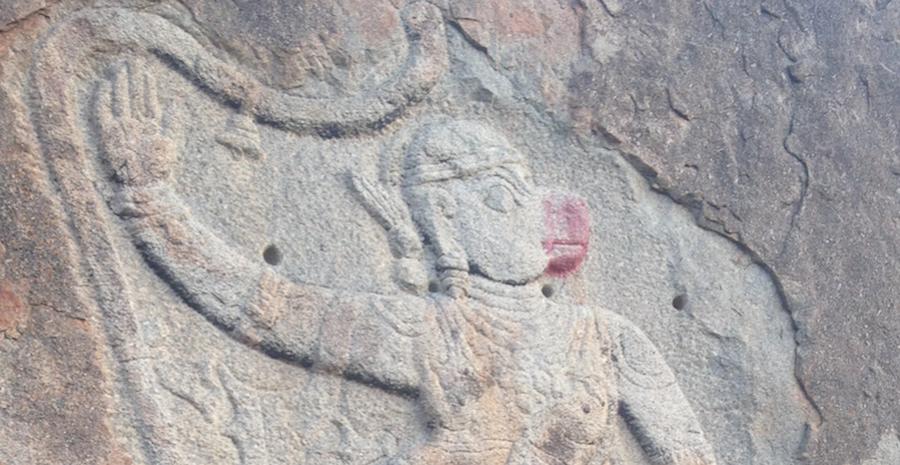 Hanuman chalisa heading