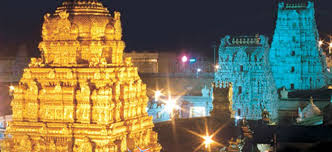 The golden temple in Tirupati attracts millions of pilgrims