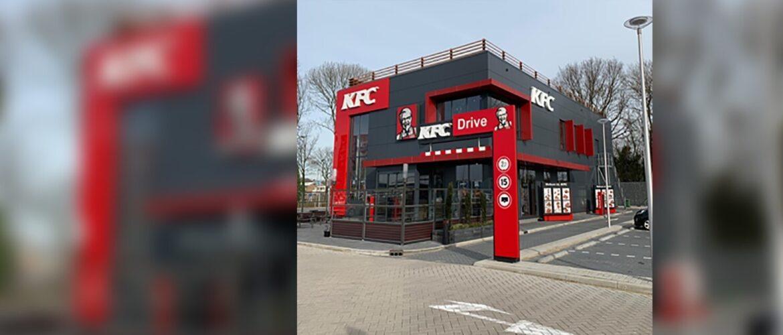 KFC webstie header3