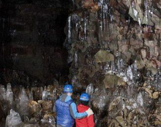 Standard Lava Tunnel Tour
