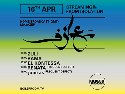 BOILER ROOM X BALLANTINE'S | Streaming from Isolation | MA3AZEF