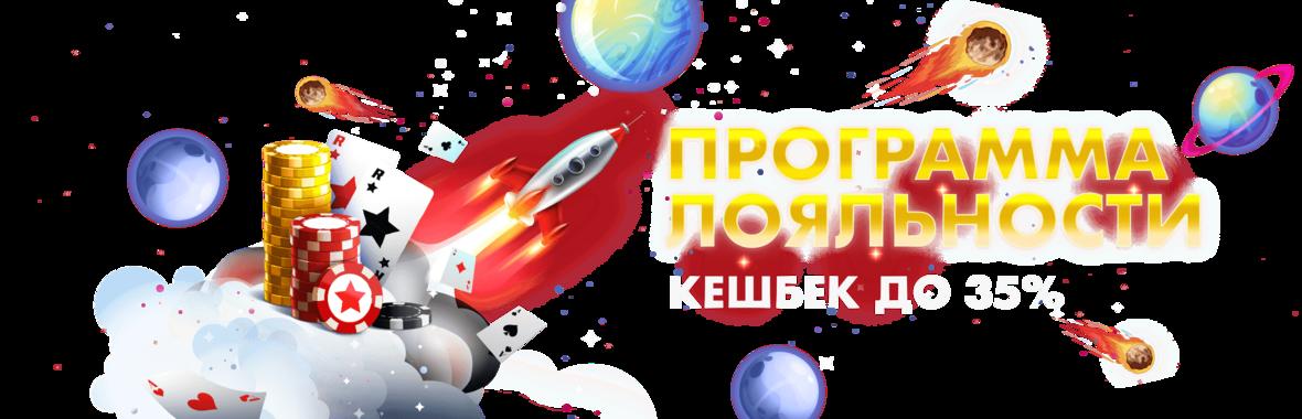 202009-poker-vip-ru.png