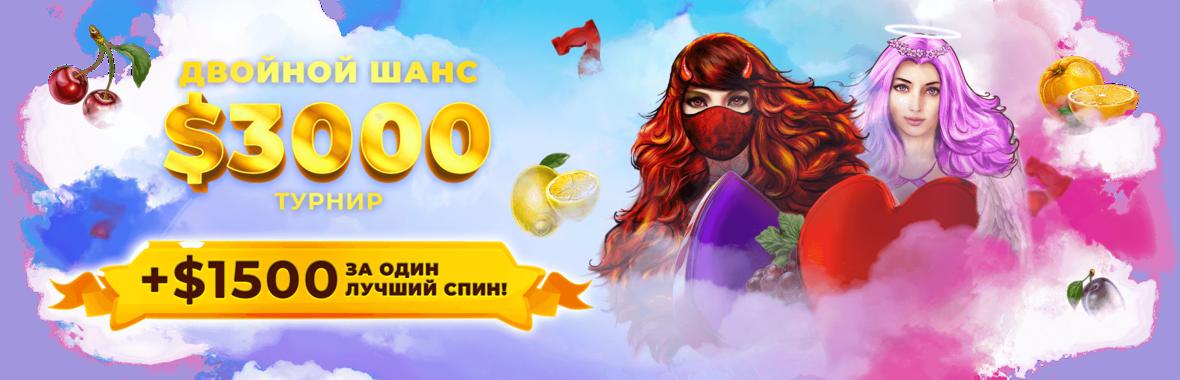2360x760-ru.png