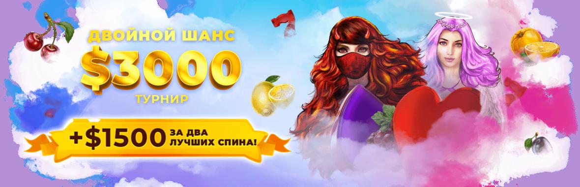 2360x760-ru (1).png