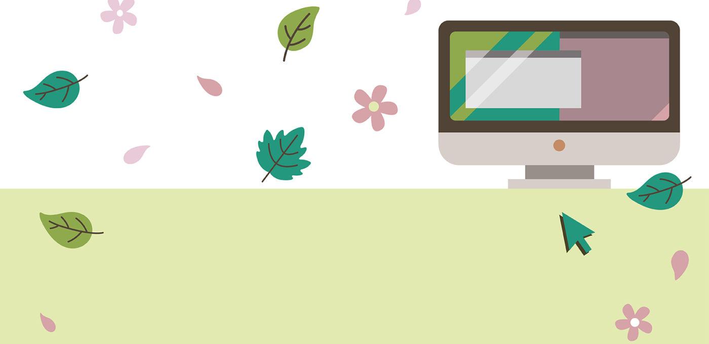 Spring Online Events Website Banner