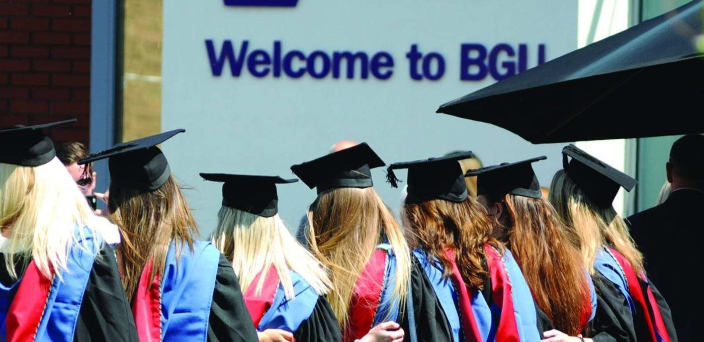Generic BGU header 1