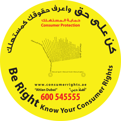 Rights_logo