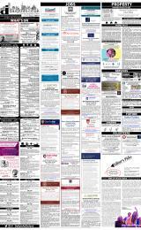 Daily Info printed sheet Fri 18/8 2017