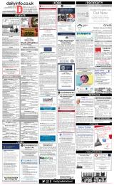 Daily Info printed sheet Tue 20/3 2018