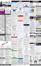 Daily Info printed sheet Fri 11/8 2017