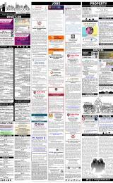 Daily Info printed sheet Fri 4/8 2017