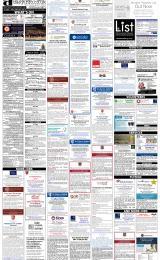 Daily Info printed sheet Fri 26/5 2017