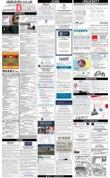 Daily Info printed sheet Tue 27/3 2018