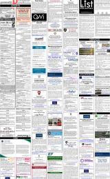 Daily Info printed sheet Fri 5/1 2018