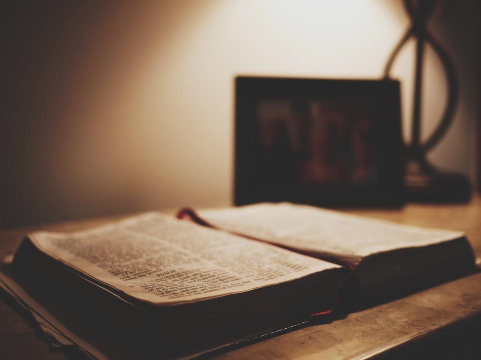 מה גורם חיסרון באמונה