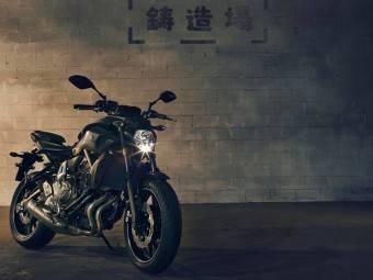 Yamaha MT07 20