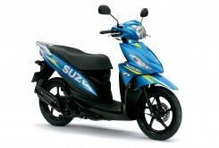 Suzuki Address 110 MotoGP