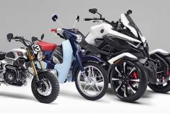 Honda novedades 2016