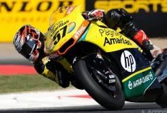 Edgar Pons Paginas Amarillas FIM CEV Navarra 2015 - Motorbike Magazine