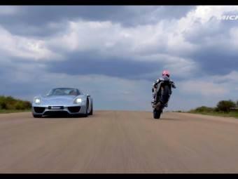 Yamaha YZF R1 vs. Porsche 918 05