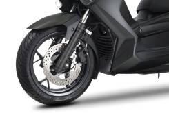 Yamaha X-MAX 250 2016