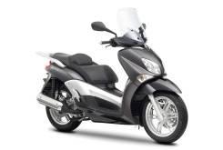 Yamaha X-City 250 - Estudio
