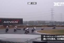 Kawasaki H2R vs Superbikes 1980 carrera 006