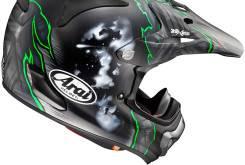 ARAI MX V3