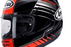 ARAI REBEL69
