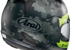 ARAI REBEL9