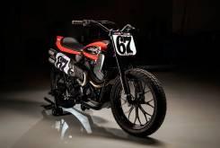 XG750R1