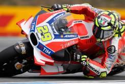 MotoGP Brno 2016 Carrera 12