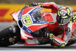 Andrea Iannone MotoGP Silverstone 2016