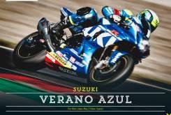 suzuki verano azul