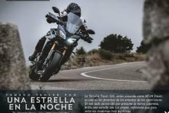 yamaha tracer 900 prueba motorbikemag
