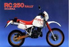 gilera rc 250 rally