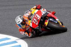 marc marquez pole motogp japon 2016