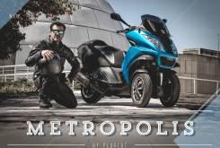 b02metropolis 1