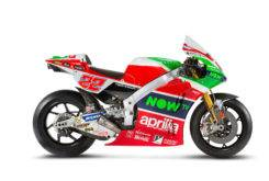 Aprilia RS GP MotoGP 2017 09