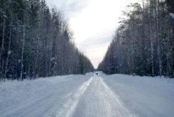 The Ice Run Adventurists 03
