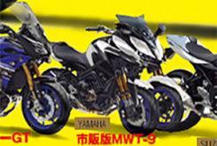 Yamaha MWT09 2018